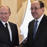 If True, Shame on the Iraqi Leadership