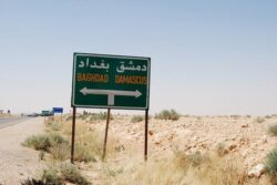 The (Longest) Road to Damascus