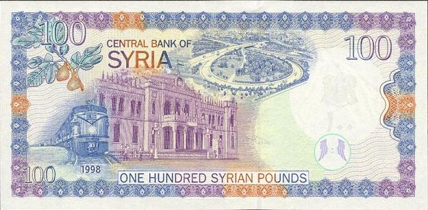 Syria Bans Use of Foreign Currencies for Business Deals