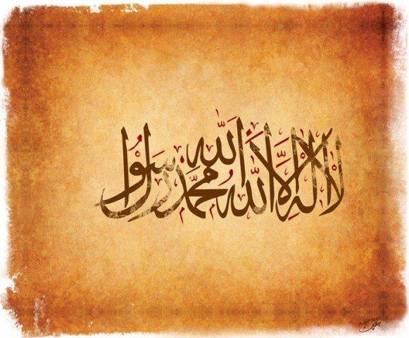 Islam low tolerance for pain