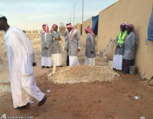 Grave Comparison Abdullah