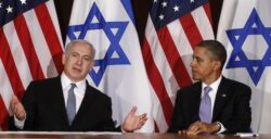 Smearing Netanyahu Part Of White House Denying Reality