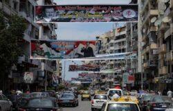 Assad Alawite Militias Beat Druze Students