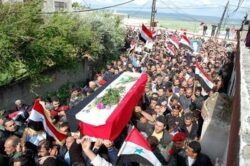 Latakiya Mystery Blast Kills Four