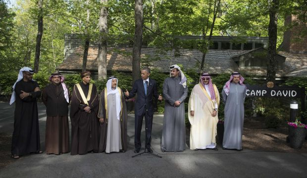 When the U.S. Will Intervene in the Gulf, and Other Notes From the Camp David Summit
