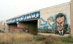 Fear Grips the Assad Military Too