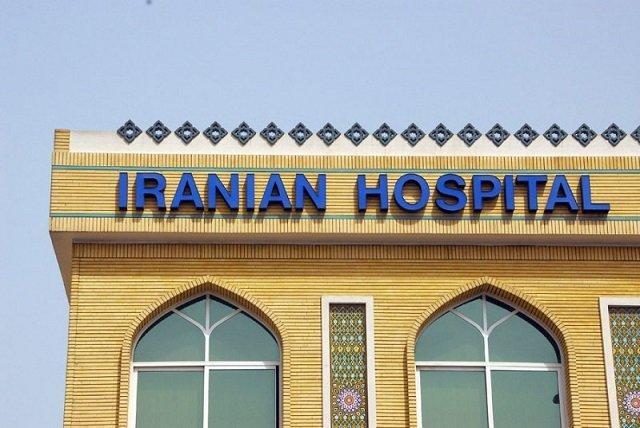 Iranian Anesthesia Injected Astutely to Doze Saudi Arabia