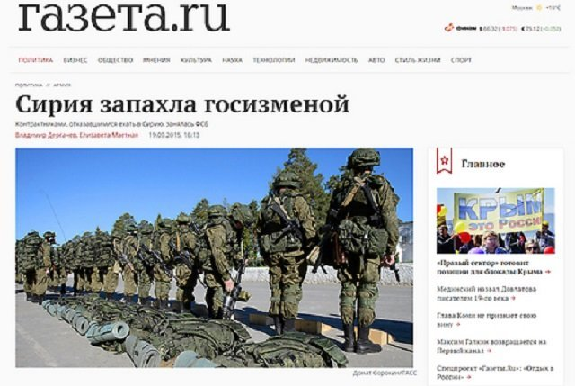 Russian troops refusing deployment to Syria