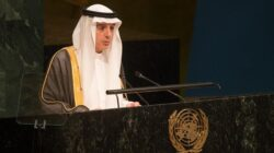 Saudi FM says to get rid of ISIS, Assad must go