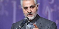 Iranian General Qassem Suleimani Wounded in Syria