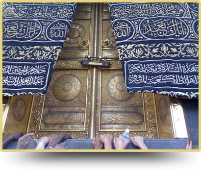 Mecca Goes Through the Gates of Damascus