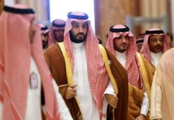 Saudi Arabia Forms Coalition to Confront Iranian Terror