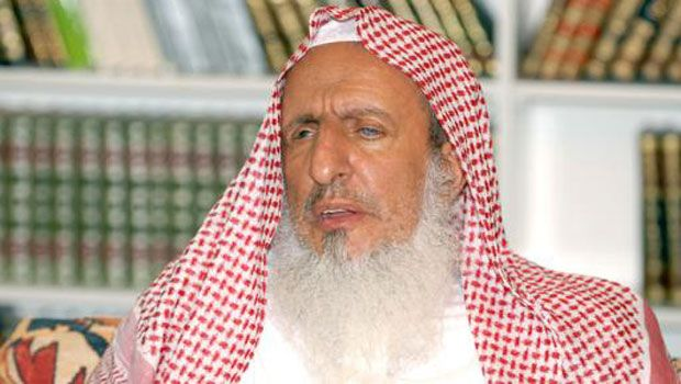 A Letter to the Grand Mufti Sheikh Abdulaziz Al-Sheikh