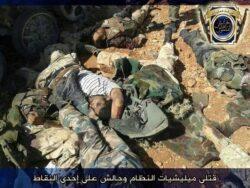 Dozens of Hezbollah Militants Killed in Attacks