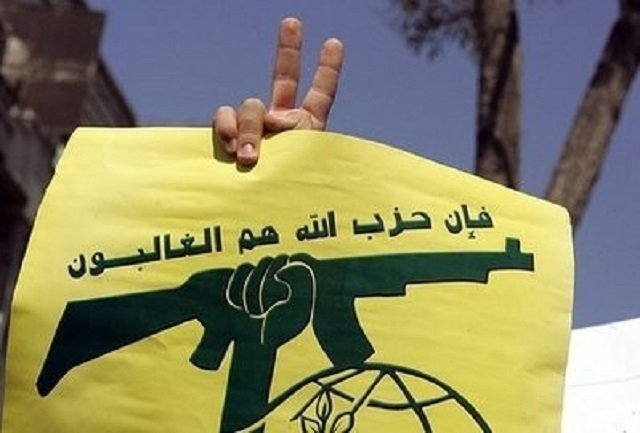 GCC Widen Sanctions Against Hezbollah