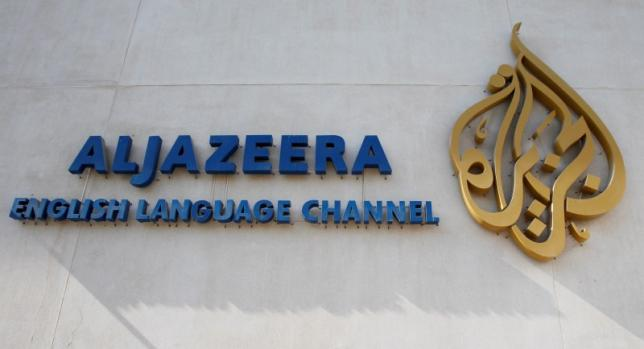 Low Oil Prices Harm al-Jazeera