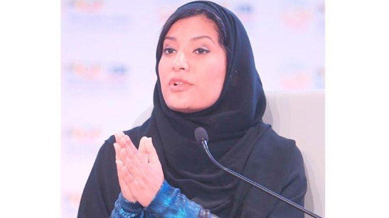 Princess leads Saudi Sports Federation