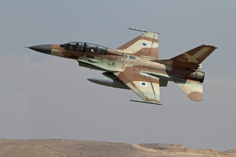 Israel Strikes Iranian Syrian Military Base