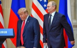 Traitor Trump Shameful Helsinki Summit