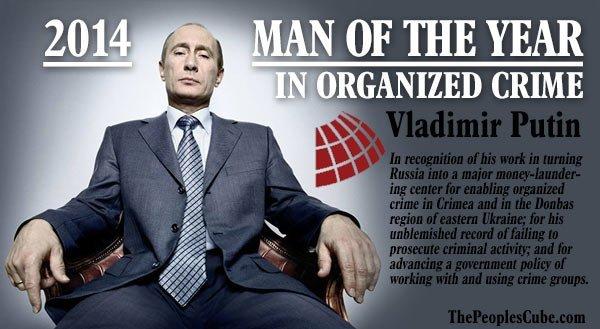 Thug Putin Ruling Thuggish Russia