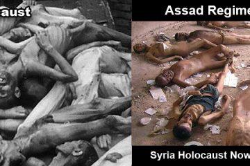 Terrorist Assad Regime Speaks Legalize
