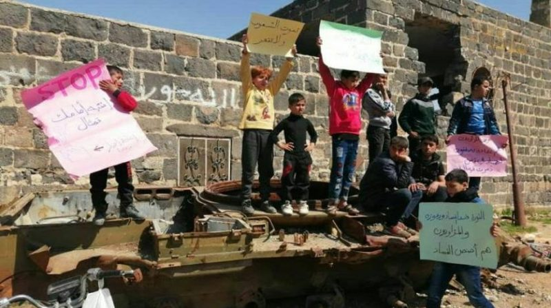 Assad Priorities Underline Psychotic State of Mind