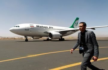 France Shuts Iranian Terror Transport System