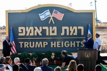 Trump Heights For Now Trump Tower for the West Bank