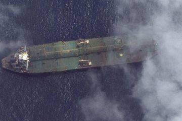 Previously Seized Iranian Oil Tanker