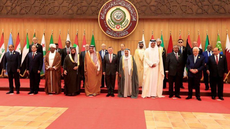 The Illegitimate Nature of the Arab League