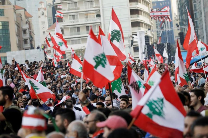 Protesters Celebrate Independence Day in Lebanon