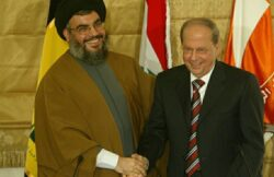 The Terrible Michel Aoun That You Don't Know