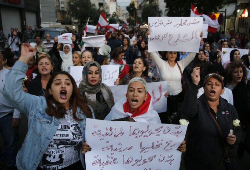 Will Clown Aoun Pivot Away From Hezbollah?
