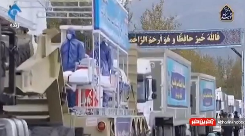 Iran Admits Its Coronavirus Infections Could be 10 Times Higher