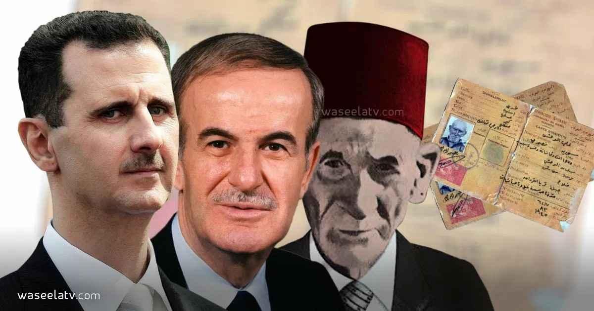 A Sunni Muslim Woman Has Split the Syrian Alawites