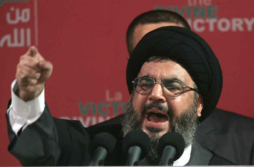 Hezbollah Open Treason Against Lebanon