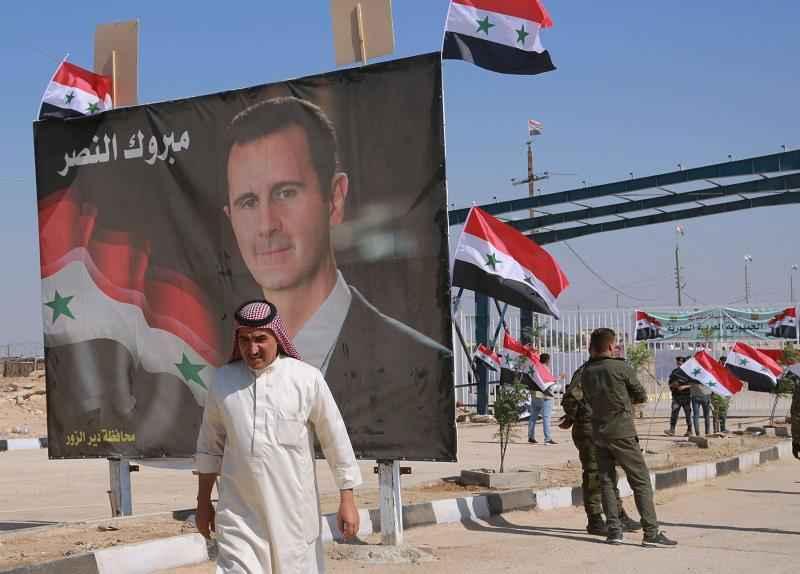Celebrating the Assad Family 50 Year Wonder