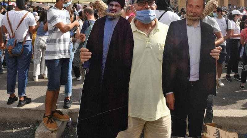 US Treasury Imposed Sanctions on Gibran Bassil