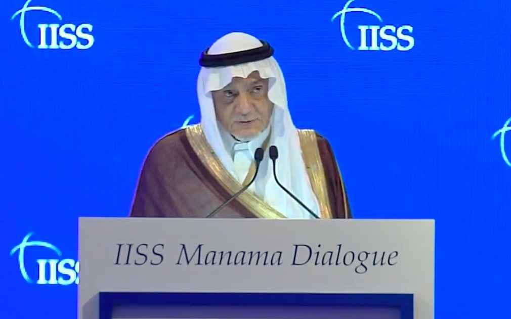 Prominent Saudi Prince Harshly Criticized Israel